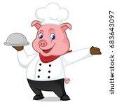chef pig cartoon mascot holding ... | Shutterstock .eps vector #683643097