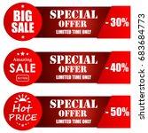 sale banners design | Shutterstock . vector #683684773