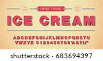 vector of retro font and... | Shutterstock .eps vector #683694397
