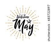 welcome may   firework   vector ... | Shutterstock .eps vector #683722897
