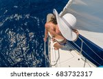 woman relaxing on board of... | Shutterstock . vector #683732317