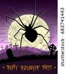 halloween background. monster... | Shutterstock .eps vector #683741443