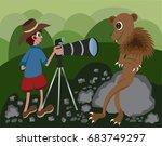 nature photographer a wildlife... | Shutterstock .eps vector #683749297