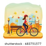 cycling autumn outdoors concept.... | Shutterstock .eps vector #683751577