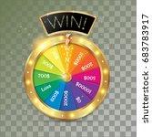 fortune wheel  game spin ... | Shutterstock .eps vector #683783917