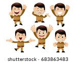 cute set   set of... | Shutterstock .eps vector #683863483