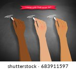 vector collection of hands... | Shutterstock .eps vector #683911597