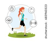 woman healthy lifestyle to do... | Shutterstock .eps vector #683960323