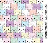 cute white cats wallpaper | Shutterstock .eps vector #683985823