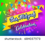 bar mitzvah party invitation ... | Shutterstock . vector #684037573