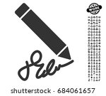 writing pencil icon with black... | Shutterstock .eps vector #684061657