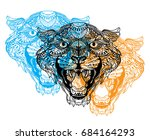 leopard coloring. meditation ... | Shutterstock .eps vector #684164293