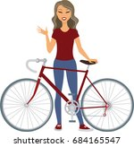 young cheerful woman standing... | Shutterstock .eps vector #684165547