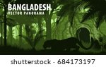 vector panorama of bangladesh... | Shutterstock .eps vector #684173197