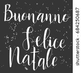 hand drawn words in italian ... | Shutterstock .eps vector #684250687
