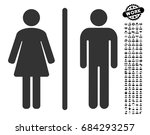 toilets icon with black bonus... | Shutterstock .eps vector #684293257