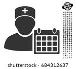 doctor appointment icon with... | Shutterstock .eps vector #684312637