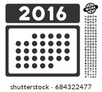 2016 month calendar icon with...