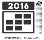 2016 calendar grid icon with...