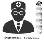 head physician icon with black... | Shutterstock .eps vector #684326617