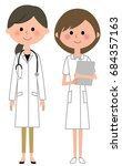 the lady and the nurse who put...   Shutterstock .eps vector #684357163