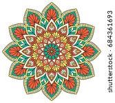 flower mandala. vintage... | Shutterstock .eps vector #684361693