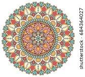 flower mandala. vintage... | Shutterstock .eps vector #684364027