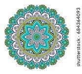 flower mandala. vintage... | Shutterstock .eps vector #684364093