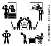 stick figure office poses set.... | Shutterstock .eps vector #684366973