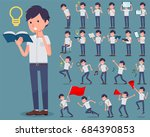 set of various poses of flat... | Shutterstock .eps vector #684390853