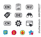 language icons. en  de  ru and...