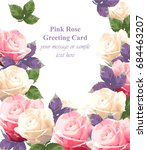 pink roses card vector.... | Shutterstock .eps vector #684463207