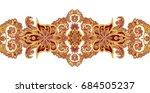 seamless pattern horizontal... | Shutterstock . vector #684505237