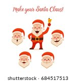 cartoon santa claus for your... | Shutterstock . vector #684517513