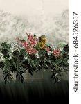 Garden Flower Pattern Design