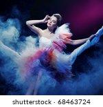 beauty brunette on the fog | Shutterstock . vector #68463724