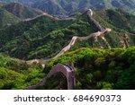 great wall of china beijing ...   Shutterstock . vector #684690373