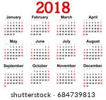 great new wall calendar 2018 | Shutterstock . vector #684739813