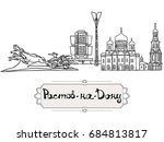 set of the landmarks of rostov... | Shutterstock .eps vector #684813817
