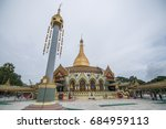 Small photo of Yangon Myanmar 2017 ,on 15 July 2017 Beautiful Kaba Aye Pagoda in Yangon Myanmar