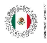 vector mexican school... | Shutterstock .eps vector #684981877