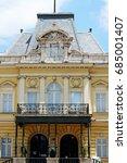 exterior of the bulgaria's... | Shutterstock . vector #685001407