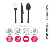 fork  knife and spoon icons.... | Shutterstock .eps vector #685027897