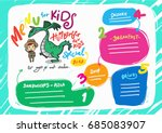 vector kids menu template. | Shutterstock .eps vector #685083907