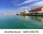 chania  greece   april 3  2017  ... | Shutterstock . vector #685158193