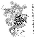 hand drawn dragon and koi fish... | Shutterstock .eps vector #685171423