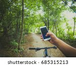 a man cyclist stands in the... | Shutterstock . vector #685315213