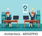 business women working in... | Shutterstock .eps vector #685329943