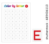 worksheet. color by letters.... | Shutterstock .eps vector #685436113
