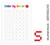 color by letters. learning... | Shutterstock .eps vector #685436143
